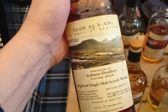 Ardmore 8 Jahre Sherry Cask