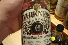 Islay Blended 6 Jahre Sherry Cask